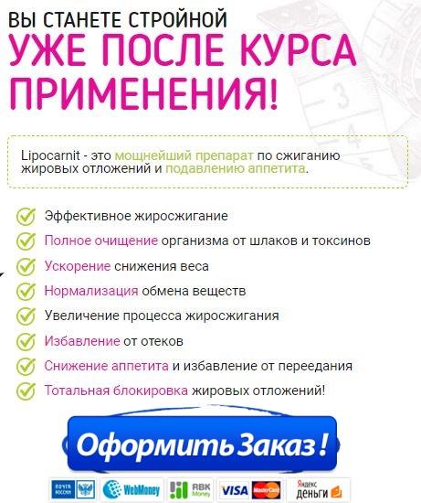 препараты для похудения самые отзывы
