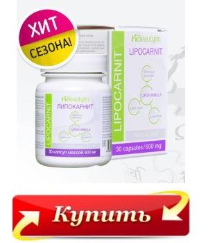 grn таблетки для похудения отзывы