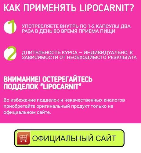 таблетки для похудения лайф