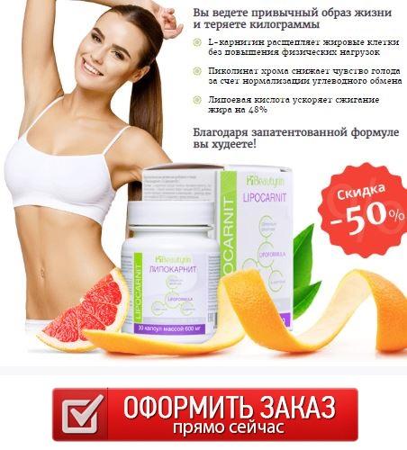 эффективные таблетки для похудения ксеникал